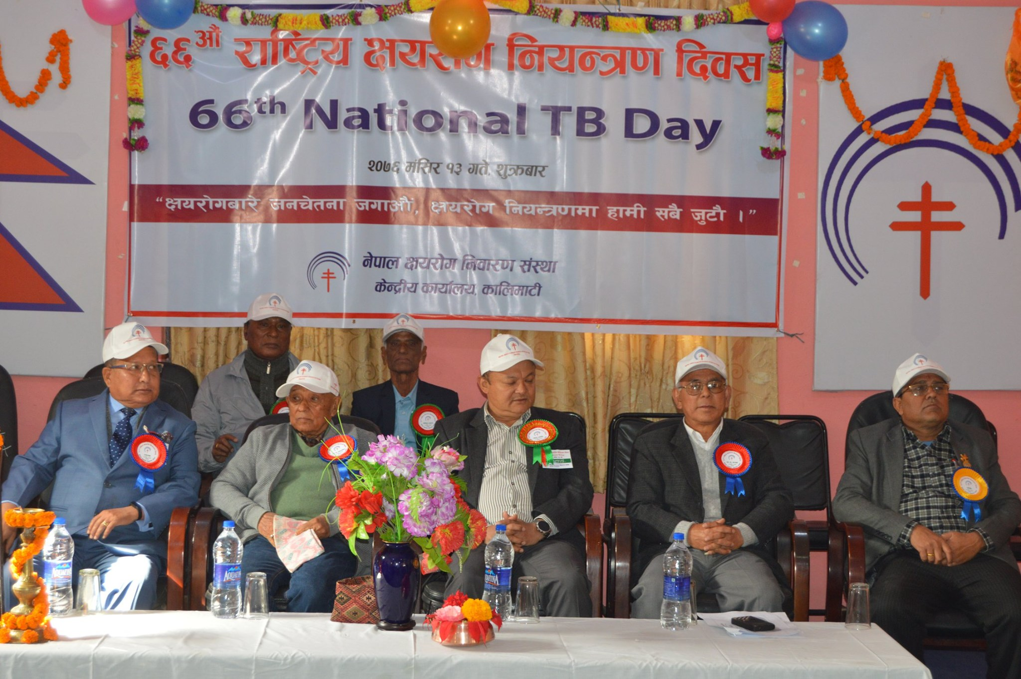 66th National TB day celebration